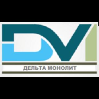 Товарный знак ЗАО Ай Пи Про Москва (RU) Логотип